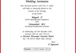 indian wedding invitations usa indian wedding invitations usa 25809 wedding invitation wording