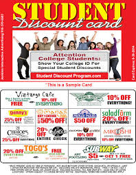 mcdonalds gift card discount valencia college student discount program