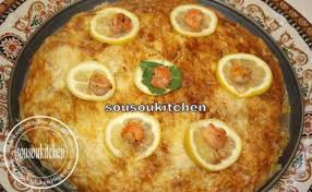 menu cuisine marocaine recettes de choumicha et de cuisine marocaine