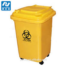 yellow medical dustbin yellow medical dustbin suppliers and