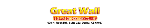 China Wall Buffet Coupon by Great Wall Chinese Restaurant Derby Ks Online Order Dine In