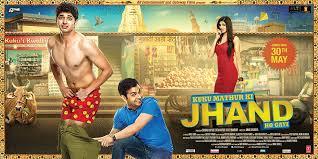 kuku mathur ki jhand ho gayi 1 of 5 extra large movie poster