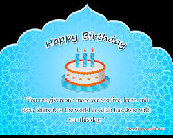 Samples Of Birthday Wishes Islamic Birthday Wishes Messages And Quotes Wordings And Messages