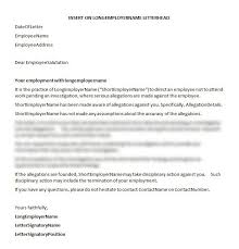 hr advance letter advising stand down during investigation