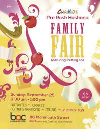 pre rosh hashanah fair the chai center