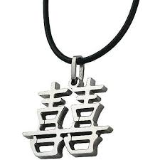 happiness symbol stainless steel happiness symbol necklace free
