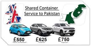 shipping to pakistan pakistan car shipping