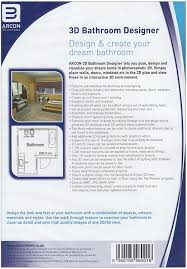 arcon 3d bathroom designer pc amazon co uk software