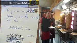 mot de cuisine le patron d un kebab écrit un mot d excuses pour des lycéens en