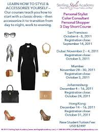 fashion stylist classes 3 day fashion consultant personal stylist courses