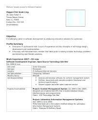 software developer resume doc android developer resume 6808