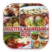 cuisine maghrebine recettes cuisine maghrébine facile 2018 for android apk