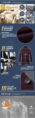 long design slim wool trench coats men fashion 2016 autumn winter