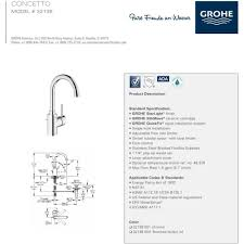 Grohe Widespread Bathroom Faucet Grohe 32138001 Concetto Polished Chrome One Handle Bathroom