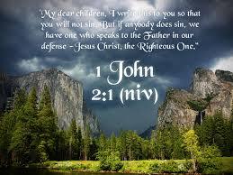 download bible words wallpaper free download gallery