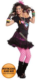 80s costumes for girls party city