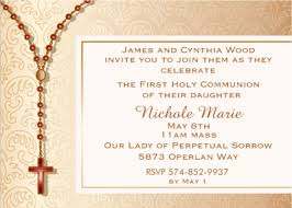 communion invitations communion party invitation rosary cross on gold