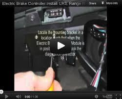 electric trailer brake controller kit for lr3 lr4 and range rover