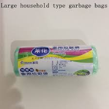 Green Kitchen Trash Can Online Shop Brand Genuine Superacids Large Trash Bags And Green