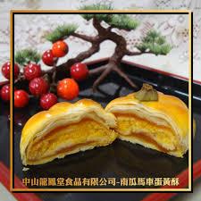 am駭agement mini cuisine 來趣新北金發局 posts