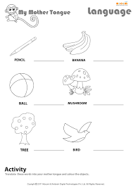 free english worksheets for grade 1 on this and that on 1 my