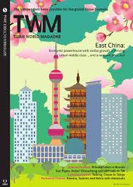 tissue world magazine september october 2014 by tissue world