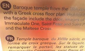 Greek Cross Floor Plan by File Riba Roja D U0027ebra 2015 36 Jpg Wikimedia Commons