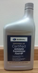 subaru automatic transmission subaru atf auto transmission fluid hp 1qt pack u2013 kkb