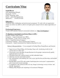 Sample Resume For Construction Site Supervisor by Civil Engineer Resume Resume Templates