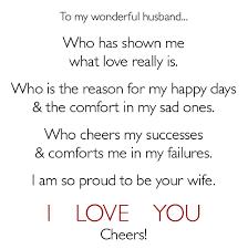 Wedding Quotes Png Wedding Anniversary Quotes U2013 Weneedfun