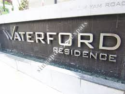 waterford residence floor plan waterford residence singapore condo directory
