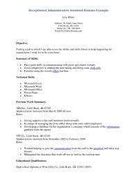 Executive Administrative Assistant Sample Resume Resume Examples Sample Medical Administrative Assistant Pertaining