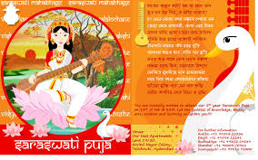 Vastu Invitation Card Puja Invitation Card Bulk Baby Shower Invitations What To Say On A