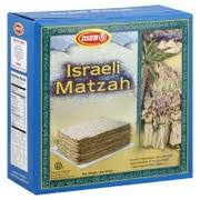 osem matzah osem israeli matzah calories nutrition analysis more fooducate