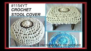 how to crochet stool covers for round or square stools footstool