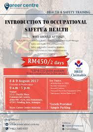 Resume Sample Untuk Kerja Kerajaan by Jawatan Kosong Kerja Kosong U0026 Kursus Latihan Career Centre Malaysia