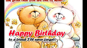 happy 10th birthday greetings card e card egreetings wishes