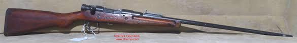 100 winchester 12 gauge shotgun service manual sxp defender