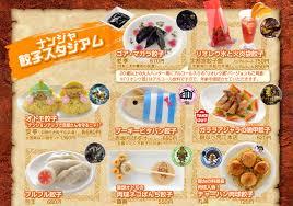 monter cuisine image mh4 in namja town food jpg wiki fandom