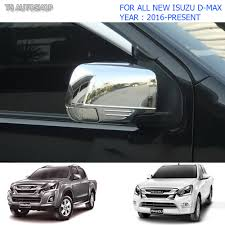 isuzu dmax 2016 chrome side mirror indicator lamp cover fit isuzu d max holden v