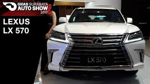 lexus lx interior 2017 lexus lx 570 2017 exterior and interior giias surabaya 2017