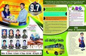 school brochure design templates school brochure design templates high quality template