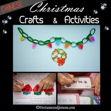 chinese christmas crafts and activities pack