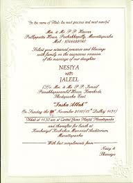 wedding wishes letter format kerala muslim wedding invitation letter best wishes cards
