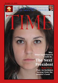 10 best images of blank time magazine cover person of the year