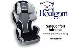siege auto boulgom maxi confort advance vidéos boulgom