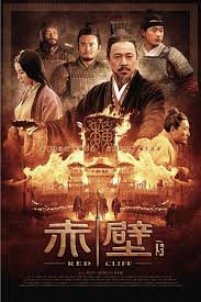 film sat thu giet muon asian films are some of my favourite the action music and