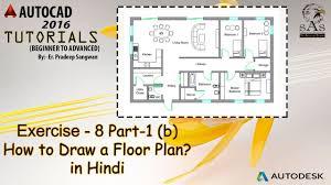 how to draw floor plan in autocad 2d part 1 b creating doors