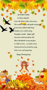 happy thanksgiving poem kudos and vote writing and illustrating