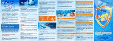 Kinderarzt Bad Berleburg Deutsche Bank U2013 Deutsche Bank China